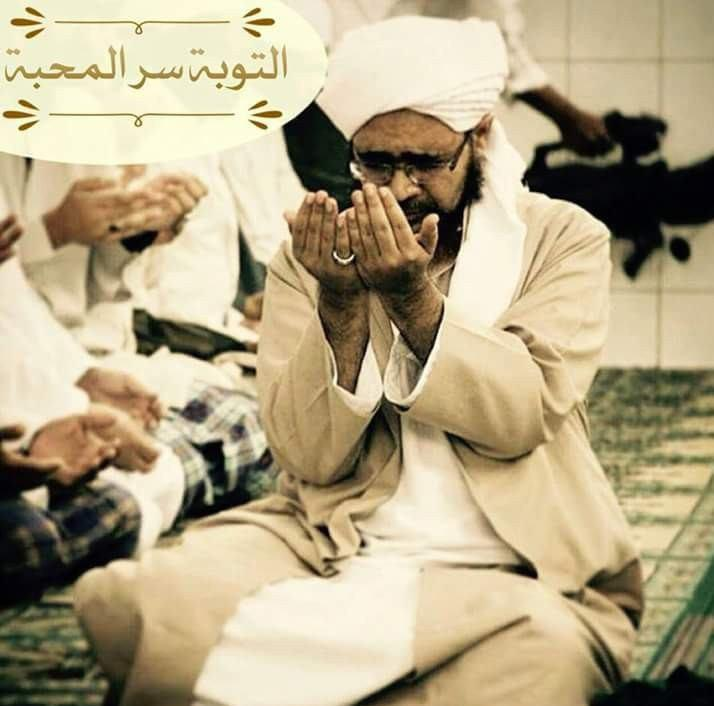 Pesan Habib Umar bin Hafidz